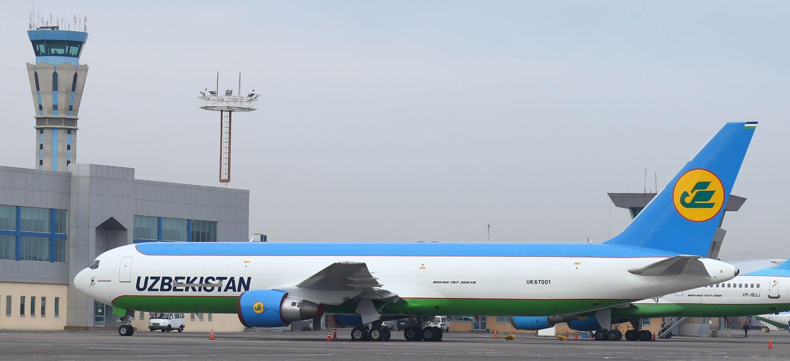 Самолетом в Ташкент