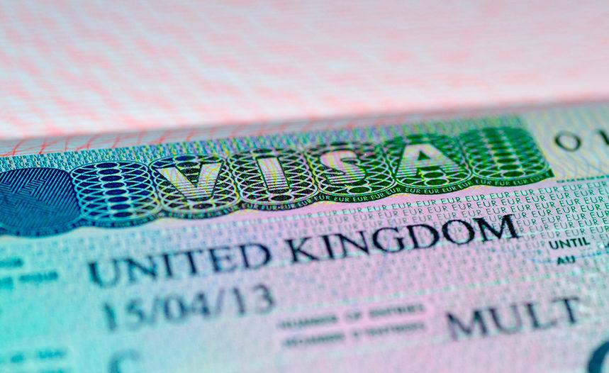 Получить визу