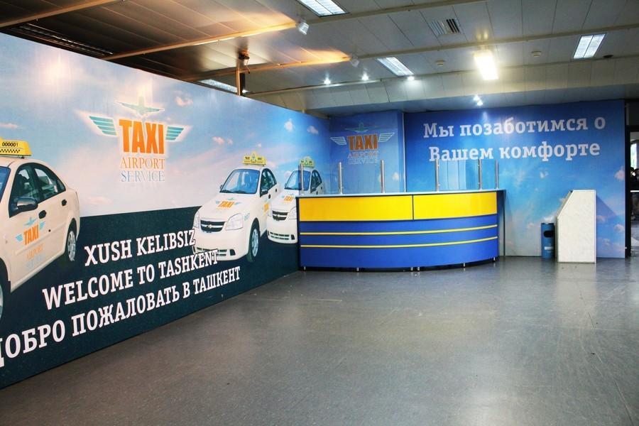 Такси в аэропорту, Ташкент