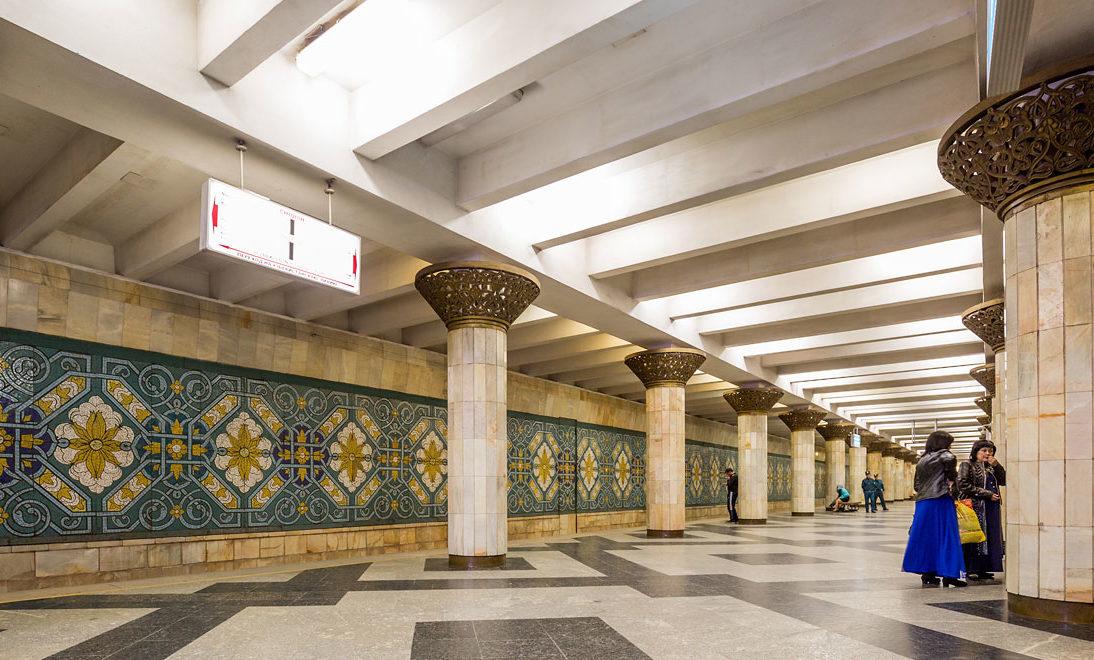 Ташкентское метро. Станция Пахтакор.