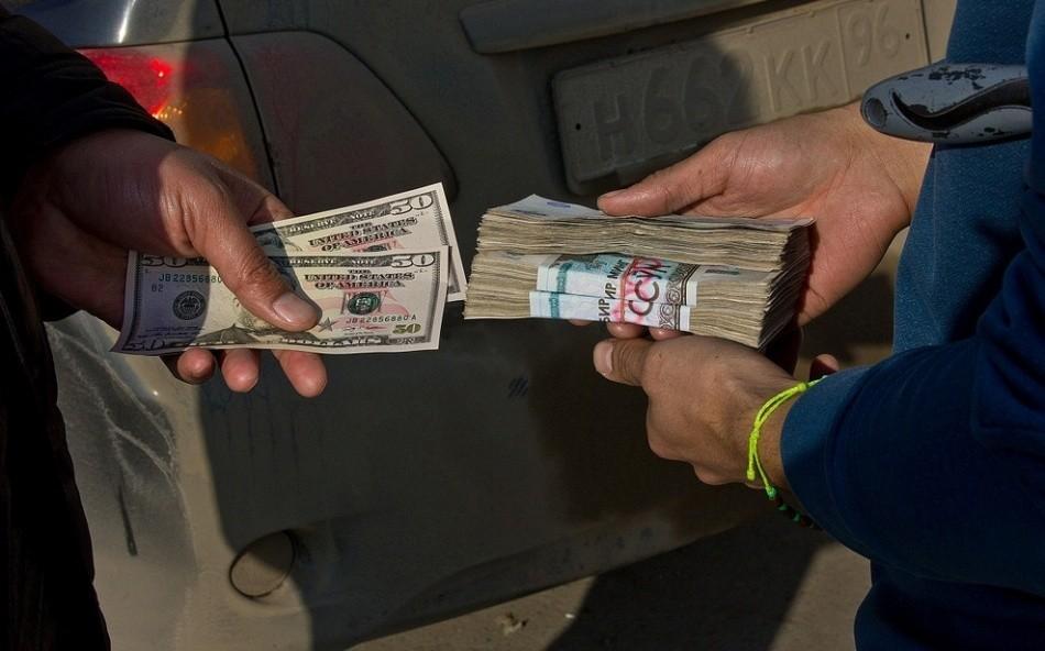 Обмен валюты в Узбекистане