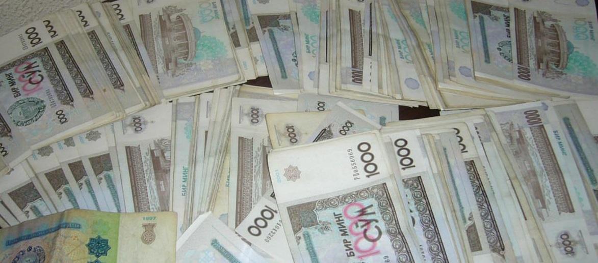 Узбекские деньги - 1000 сум