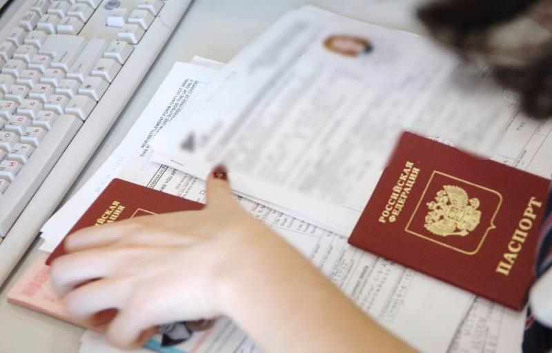 Оформить визу в Болгарию самостоятельно