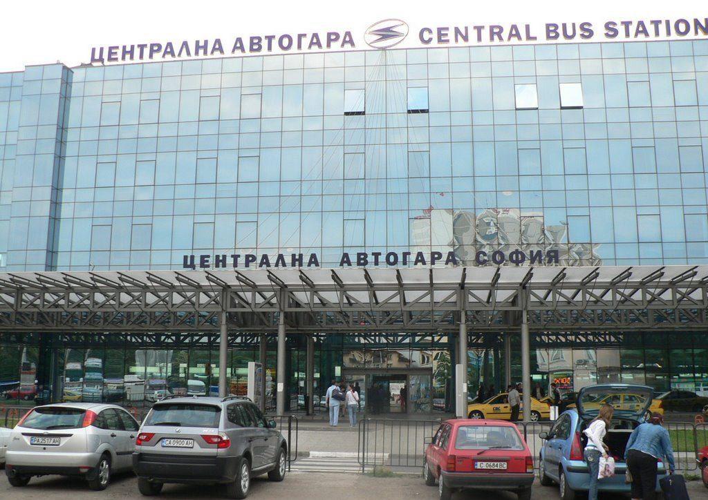 Центральный автовокзал - София.