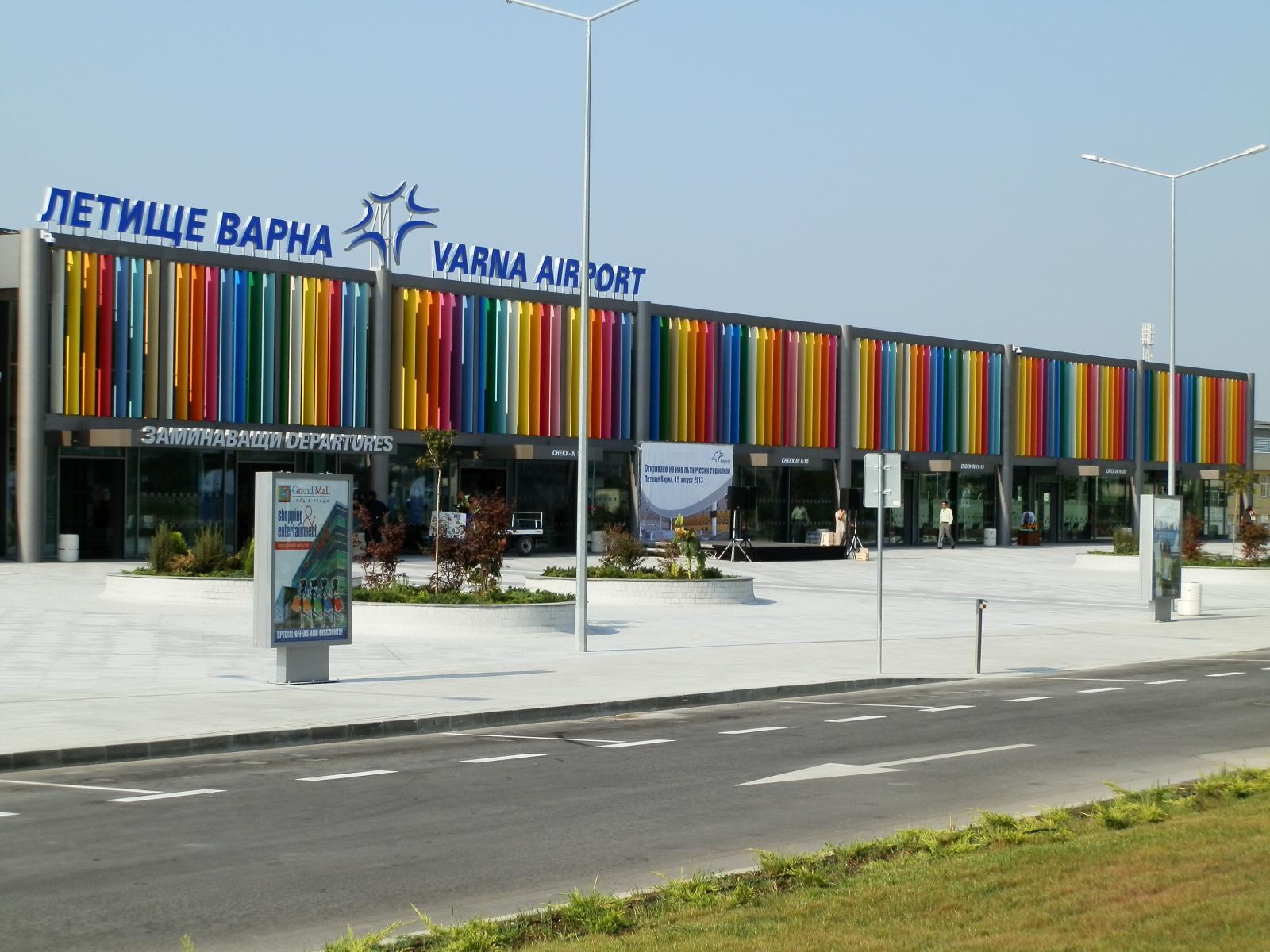 Аэропорт в Варне.