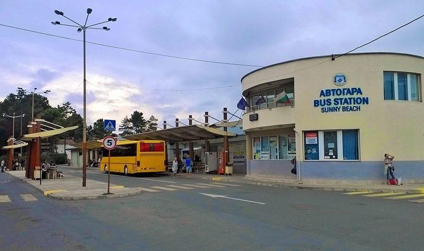 На этот автовокзал в Солнечном береге прибывают автобусы из Варны.