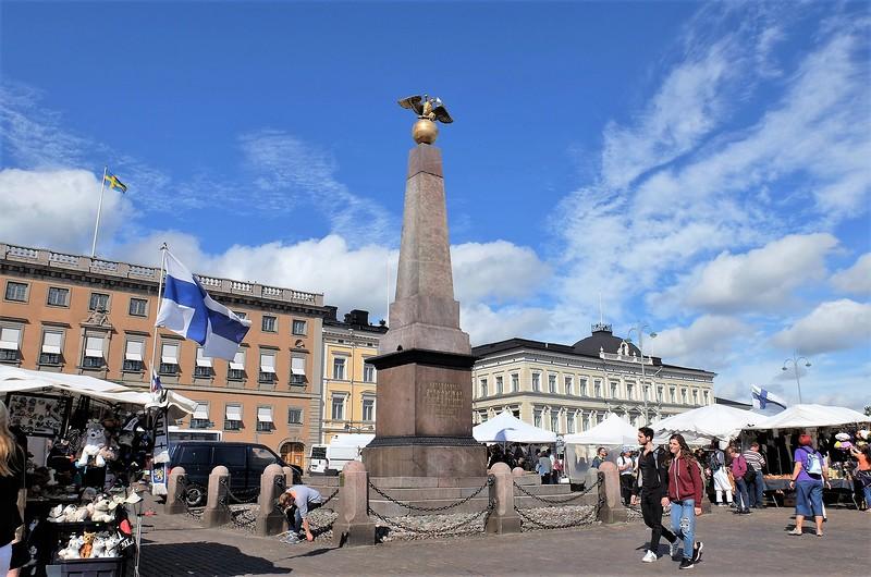 Обелиск Императрицы, в честь Александры Федоровны, жены Николая II, Хельсинки.