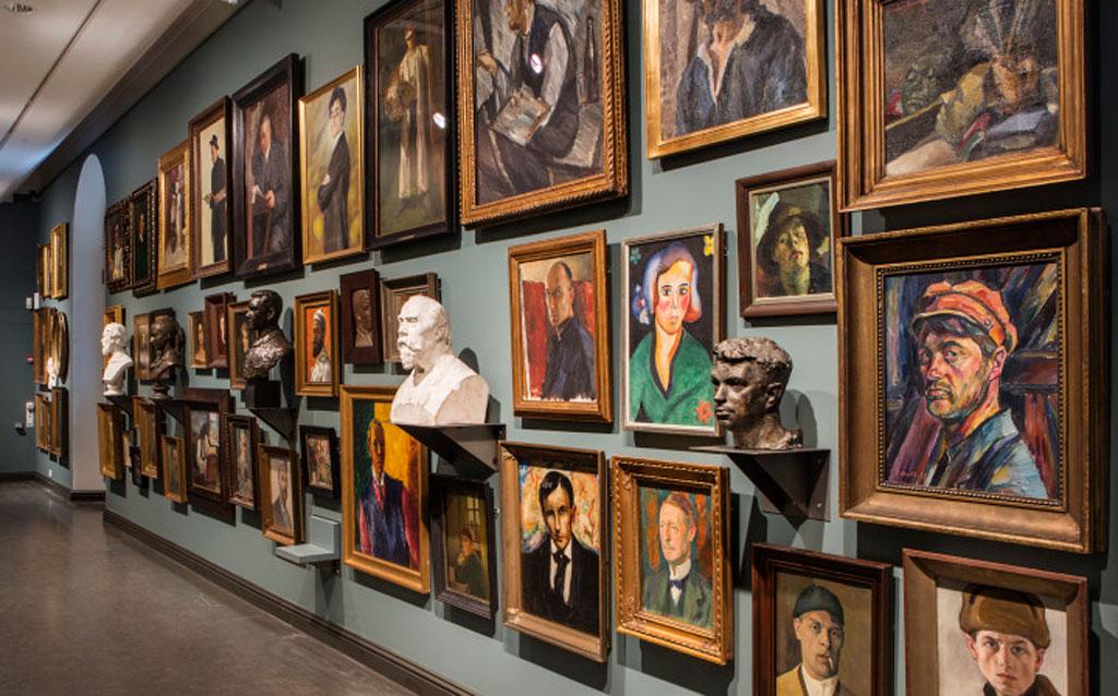 Галерея портретов - Атенеум