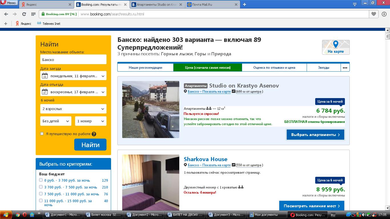 Бюджетный вариант - студия за 6784 рубля.