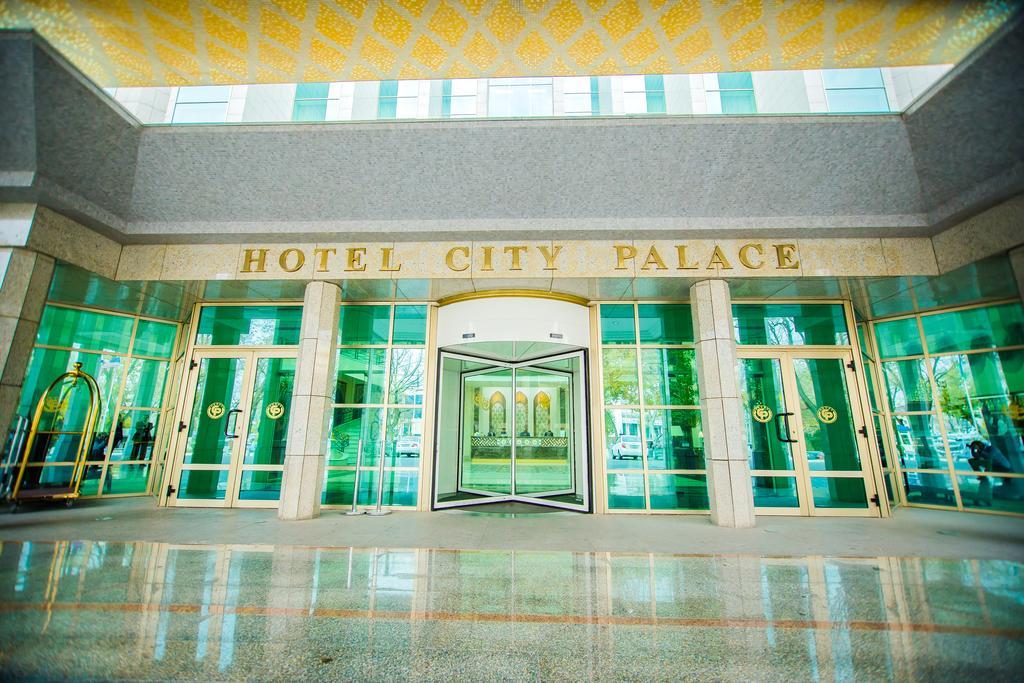 City Palace Hotel в Ташкенте