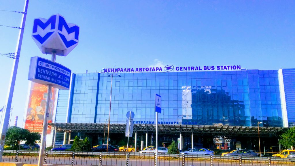 Центральный вокзал в Софии.