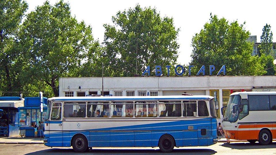 Софийский автовокзал Запад.