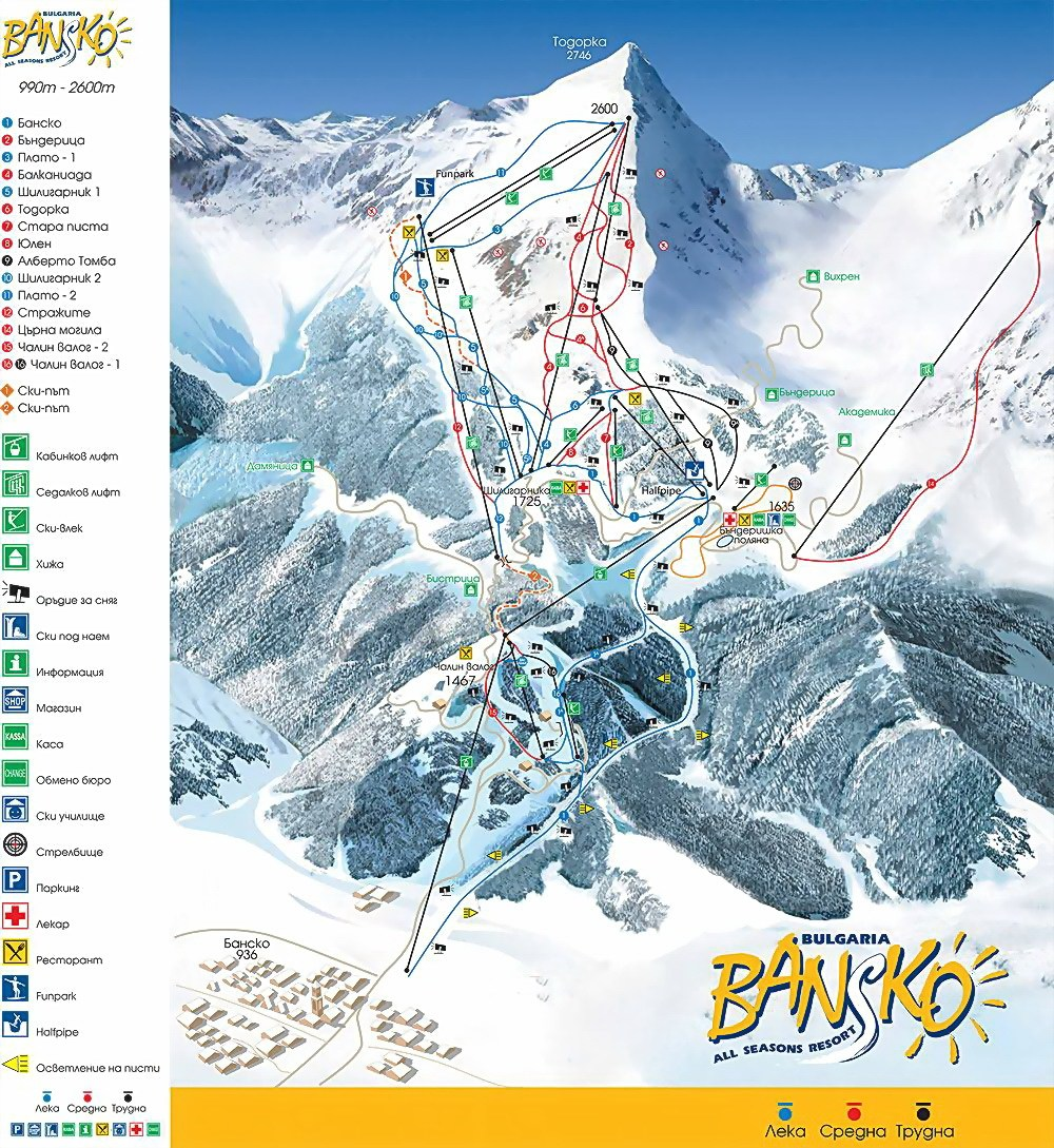 Трассы горнолыжного курорта Банско.