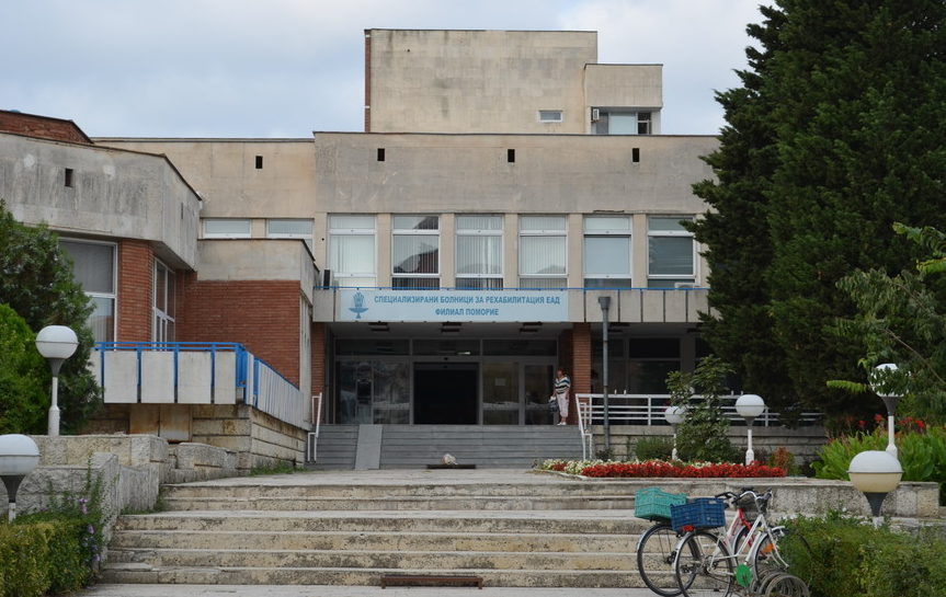 Реабилитационная больница