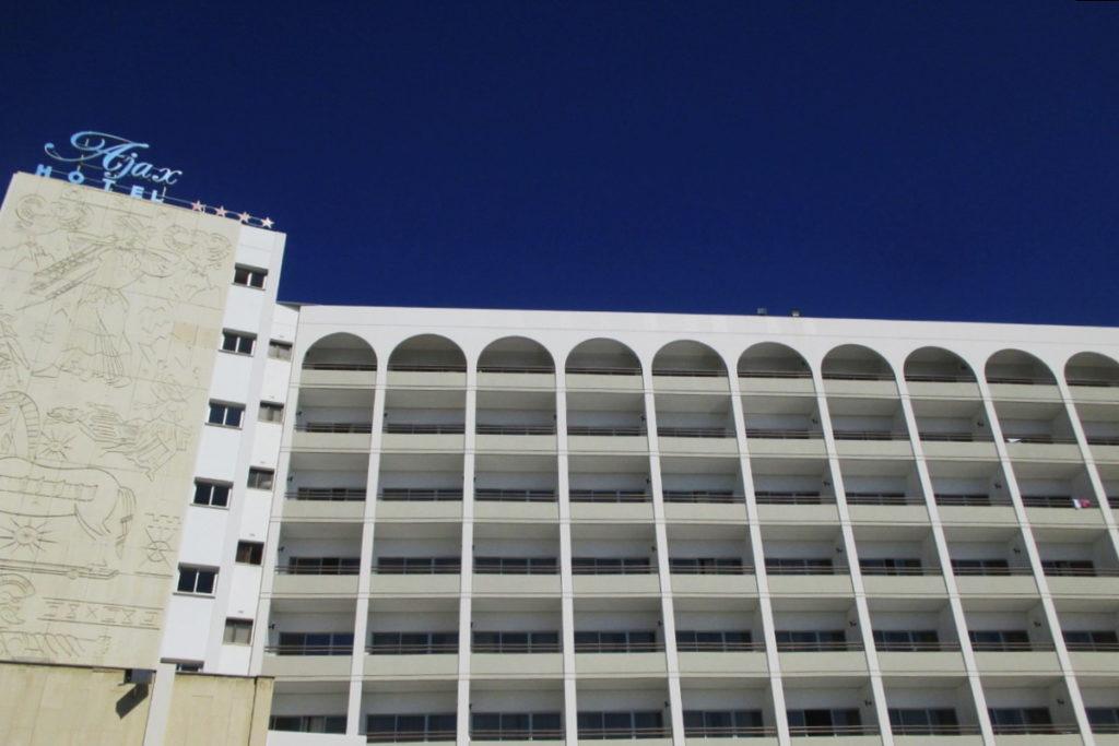 Ajax Hotel Лимассол