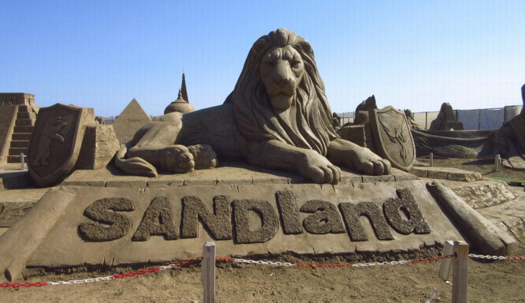 Sandland Лара