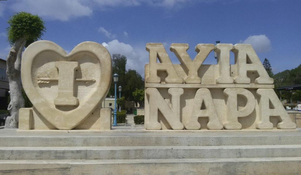 Парк АйаНапа скульптура