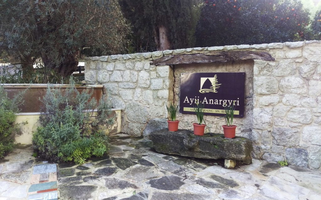 Ayii Anargyri Natural Spa