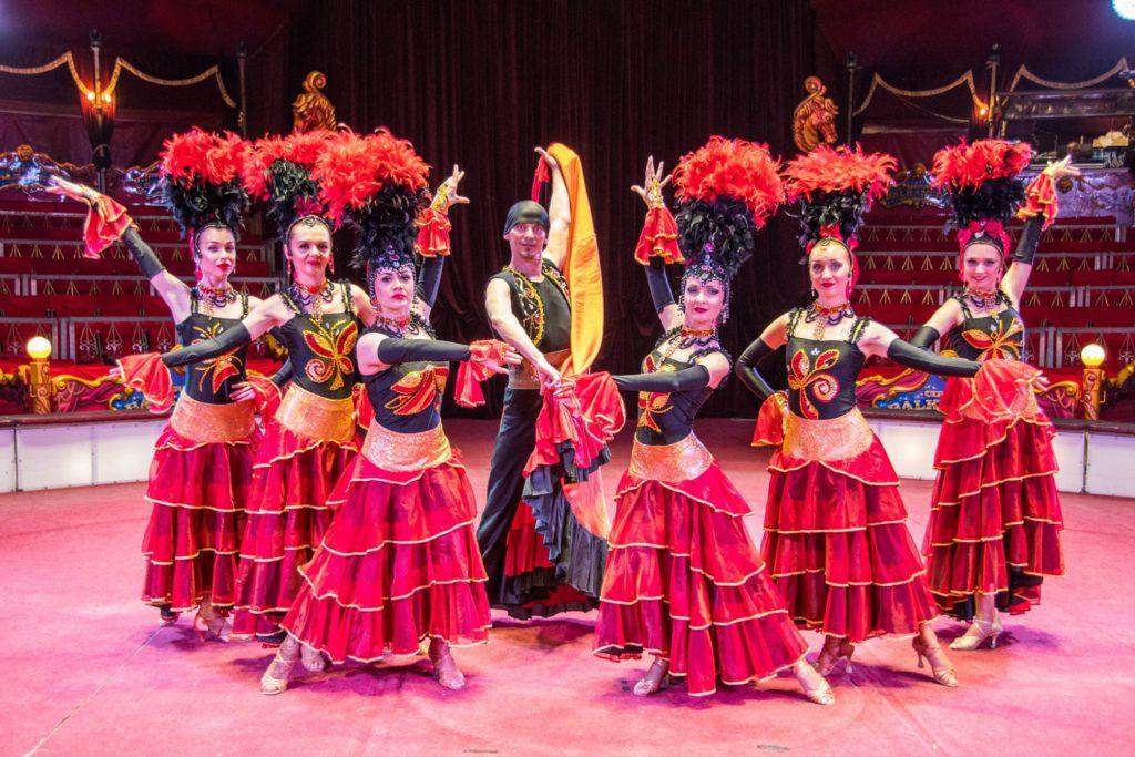 представление балканского цирка