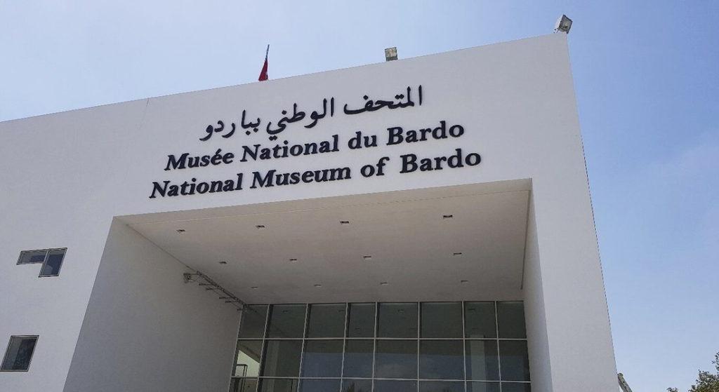 музей Бардо вход