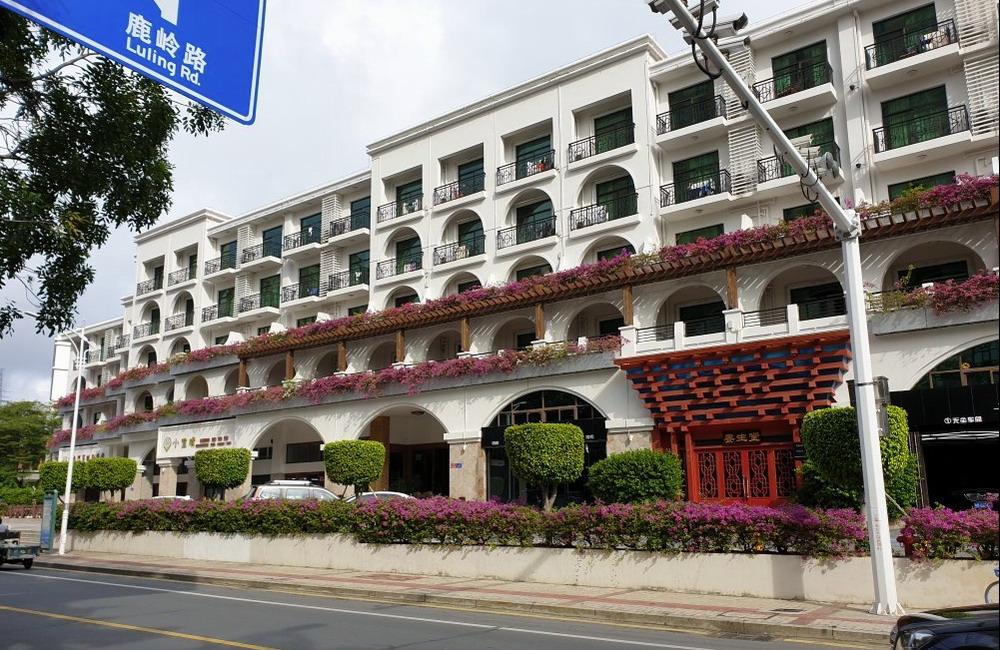 Baohong Hotel