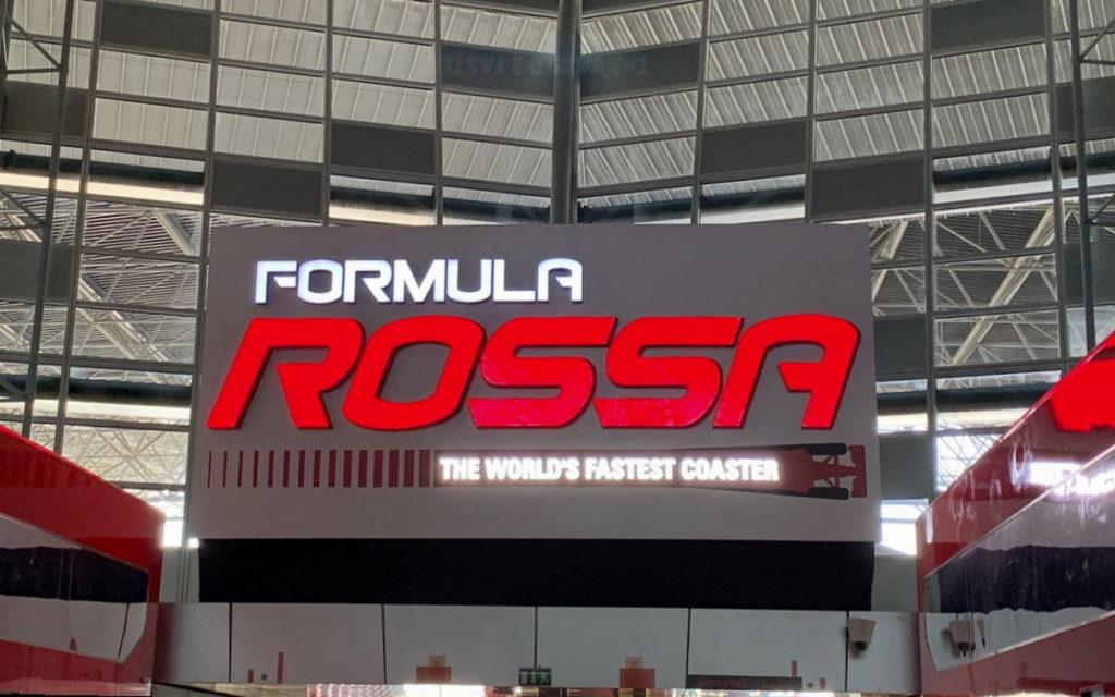 трасса Формула Росса