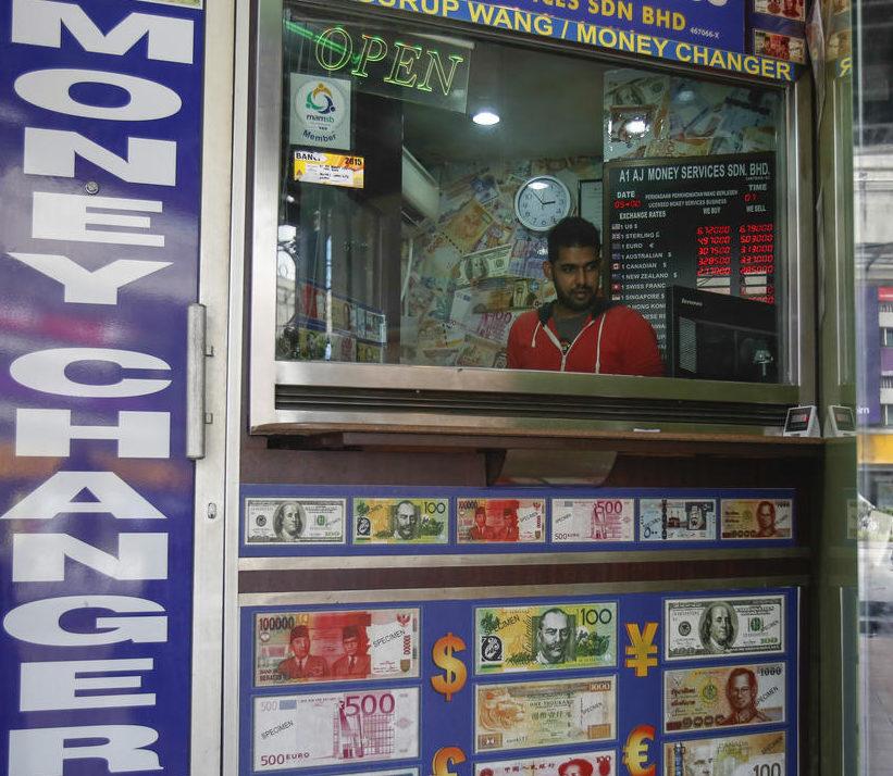 Обменник в Куала-Лумпуре