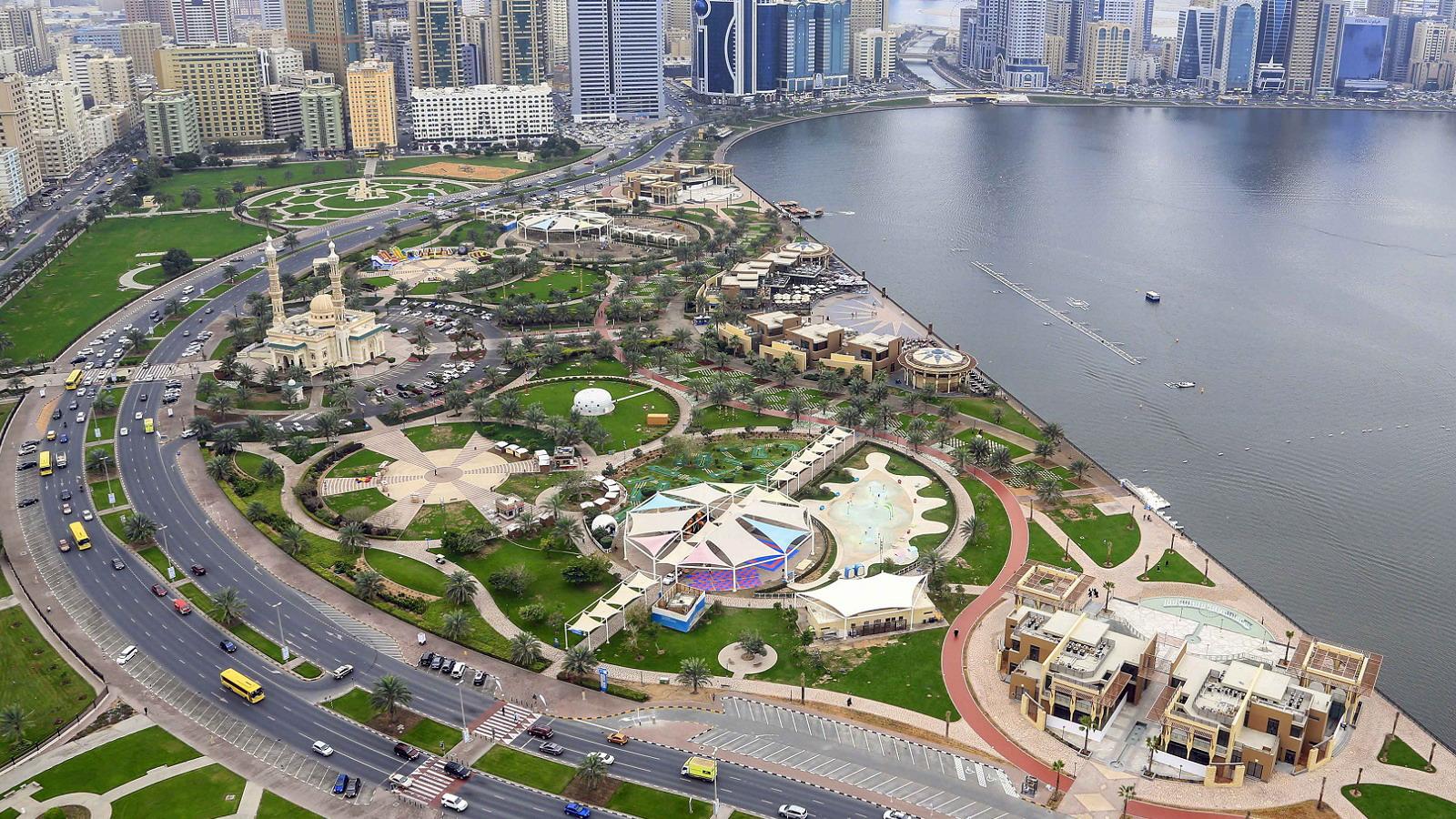 парк аль-маджаз