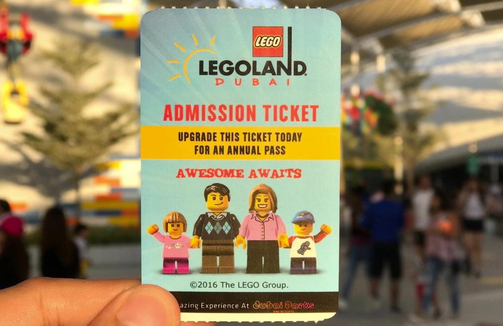 билет в легопарк