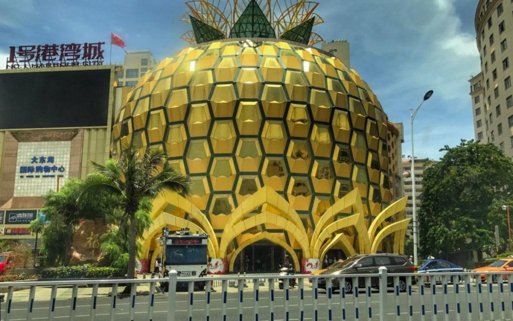 Pineapple Shopping Center