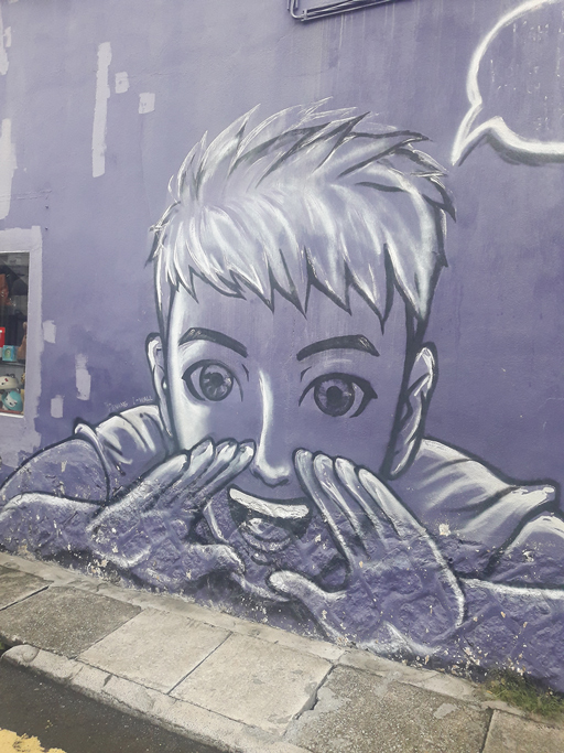 Граффити на Армянской улице