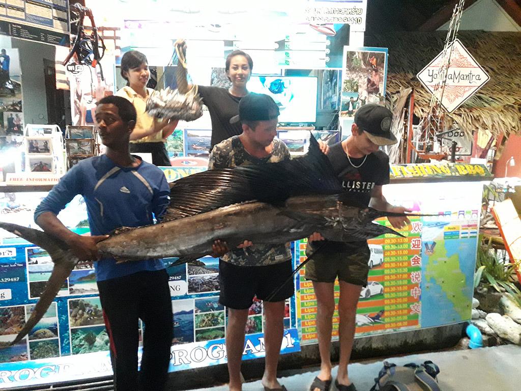 Показ рыбы