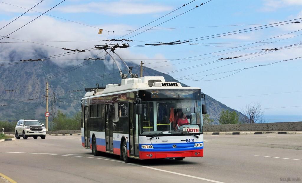 Троллейбус идущий до Ялты