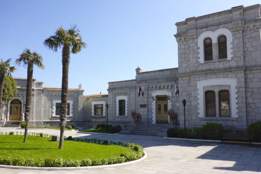 Гаспра Юсуповский дворец