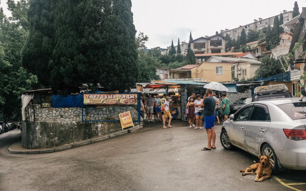 Рынок в Гурзуфе