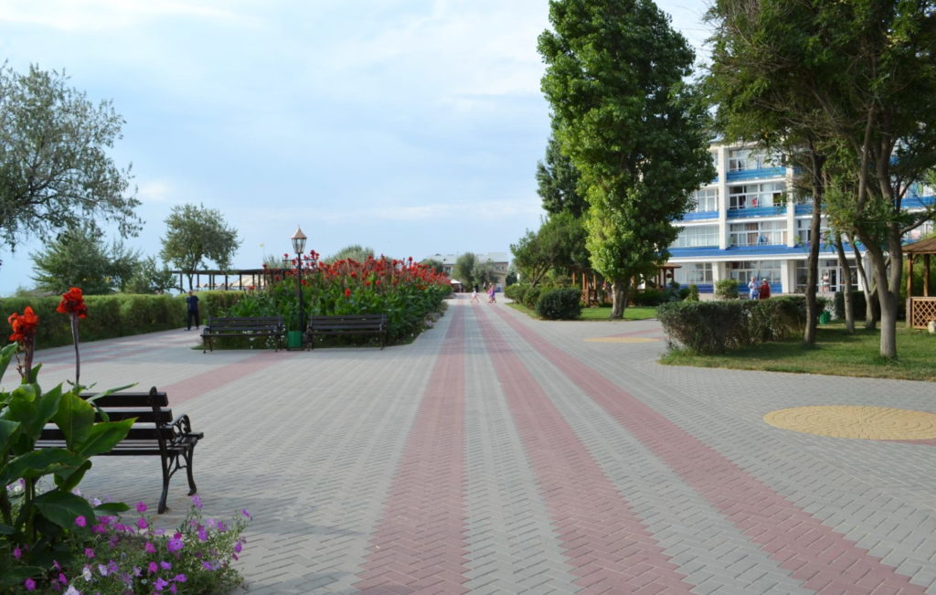 Poltava Crimea Health Resort