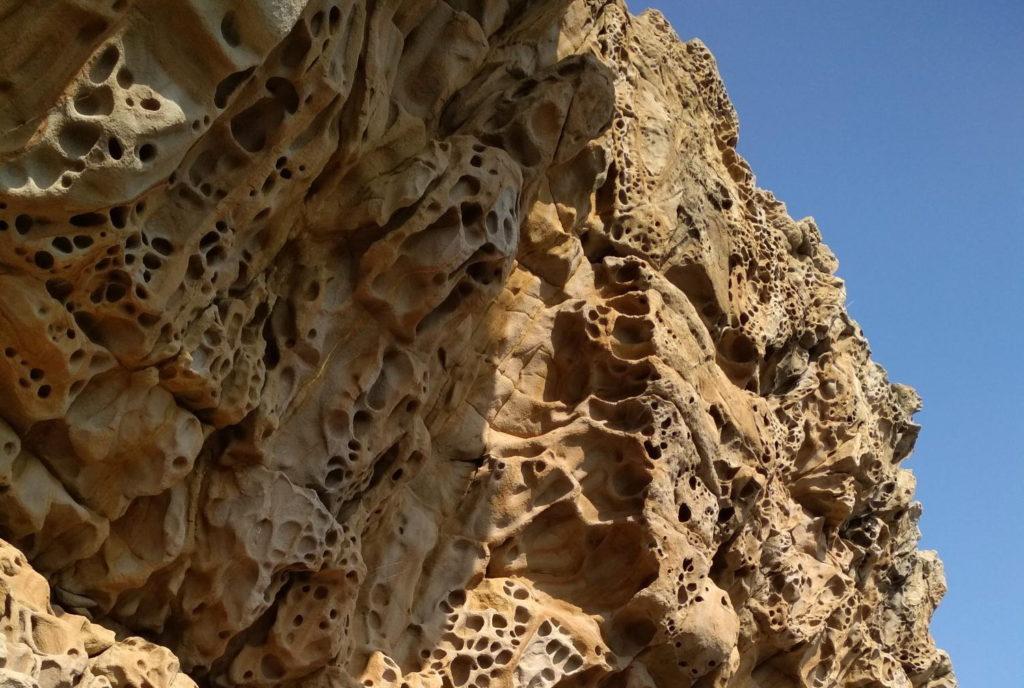Сырная скала