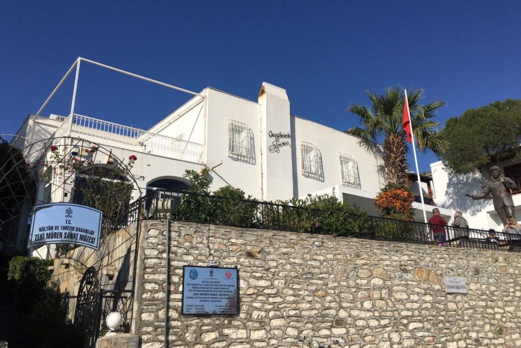 музей Зеки Мурена
