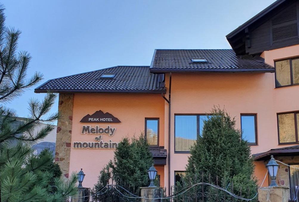 Отель Мелодия Гор