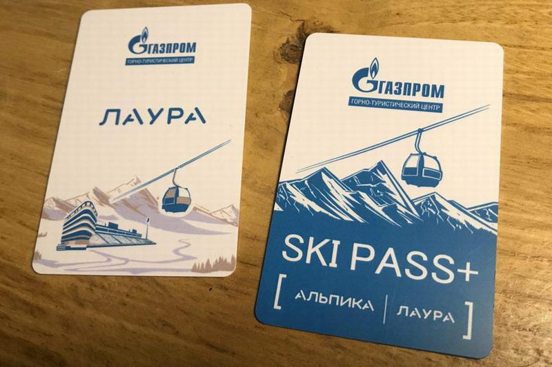 ски пасс газпром сочи