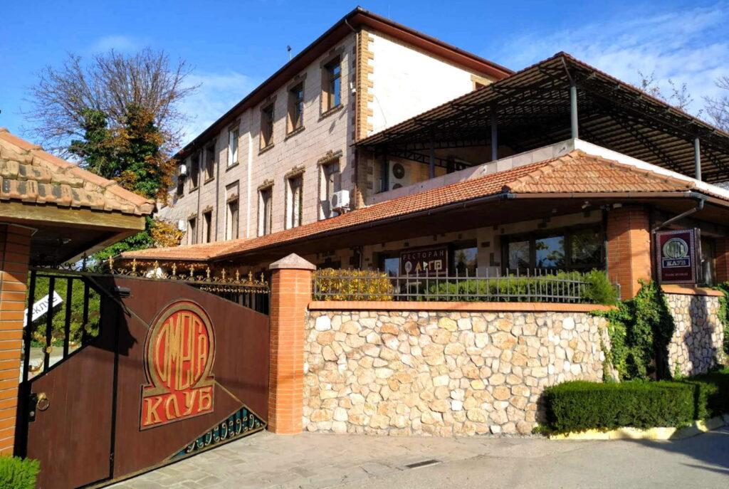 Гостиница Омега Клуб