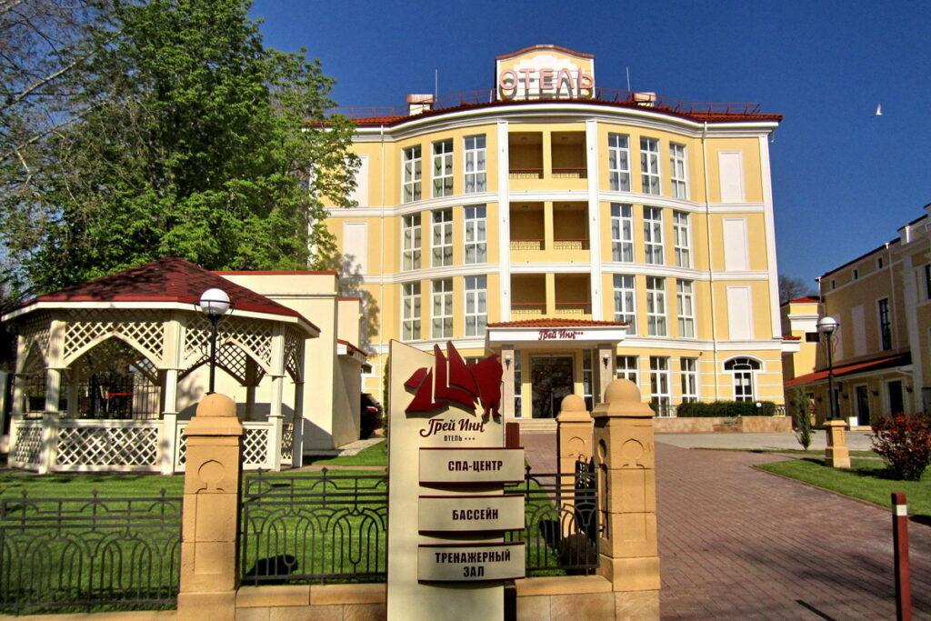 Отель Грей Инн