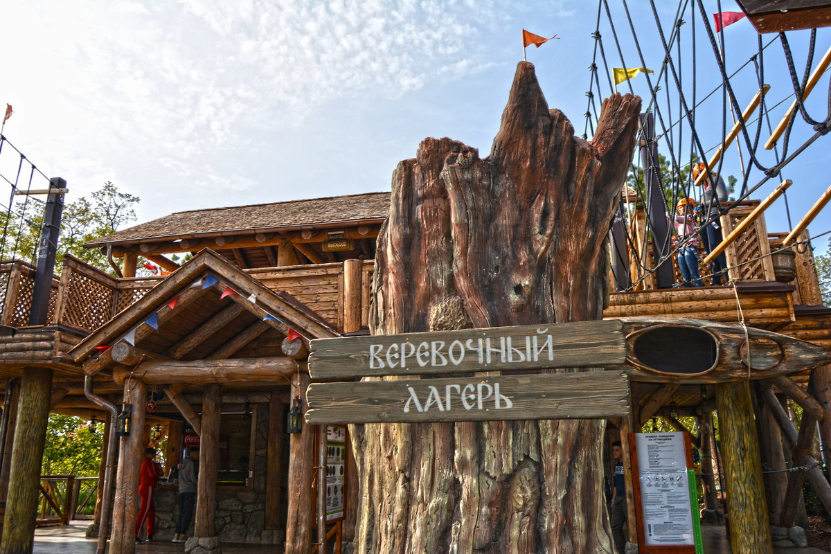 парк аттракционов Дримвуд