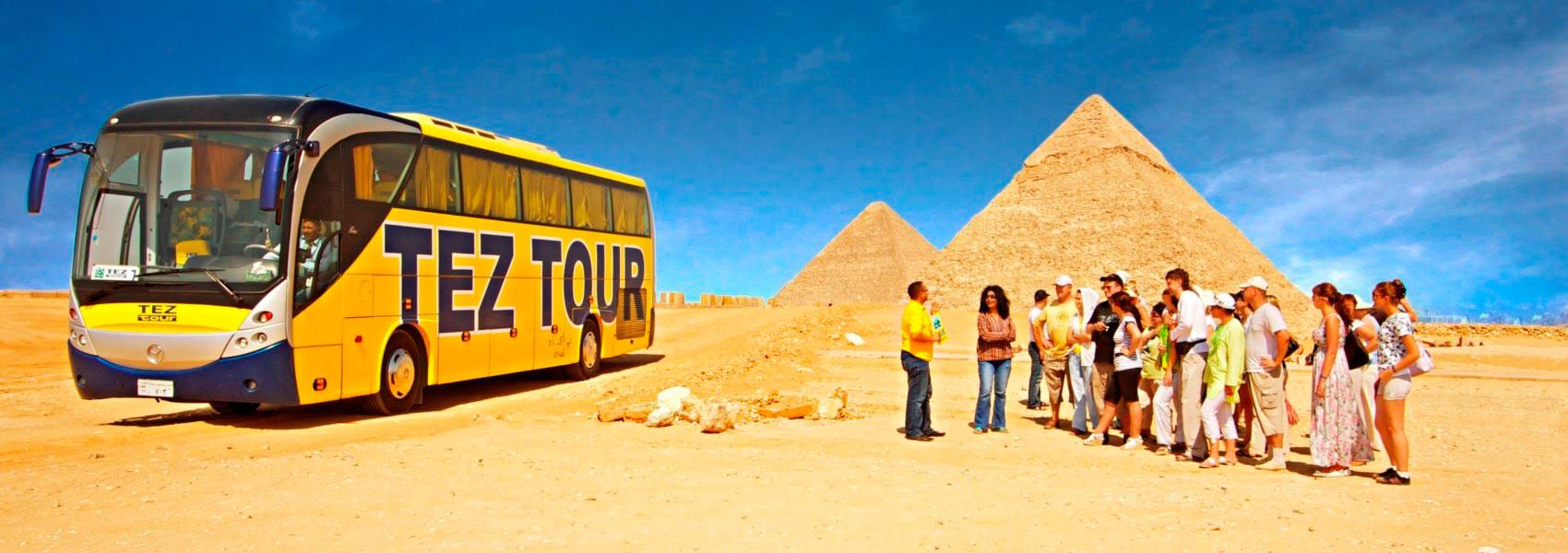 автобуз Тез тур в Каире