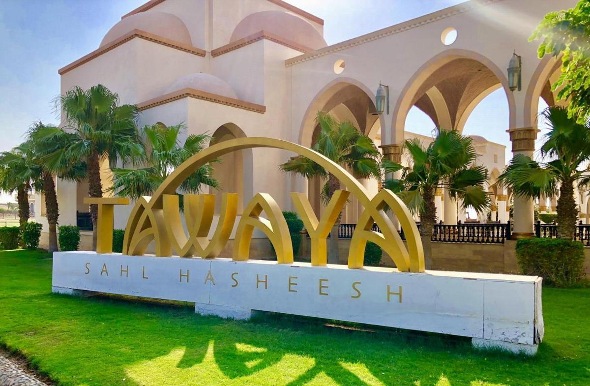 курорт Сахль-Хашиш