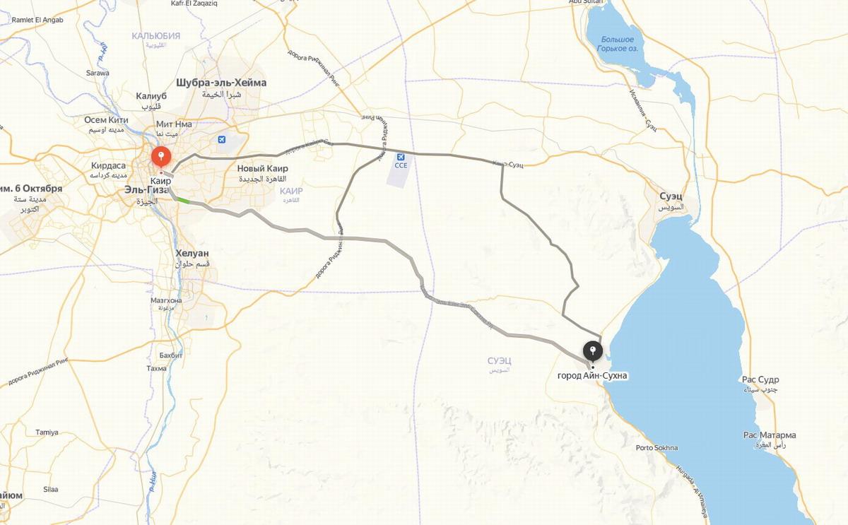маршрут Каир-Айн-Сохна