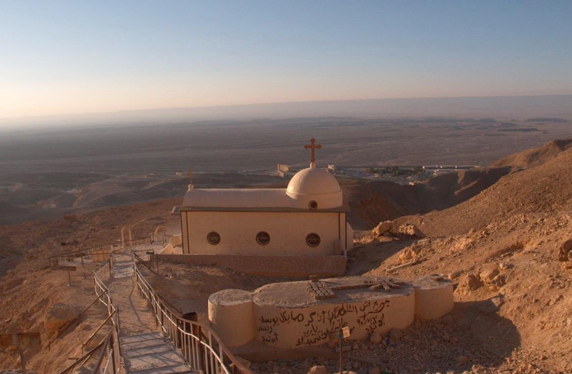 St. Anthony's Monastery